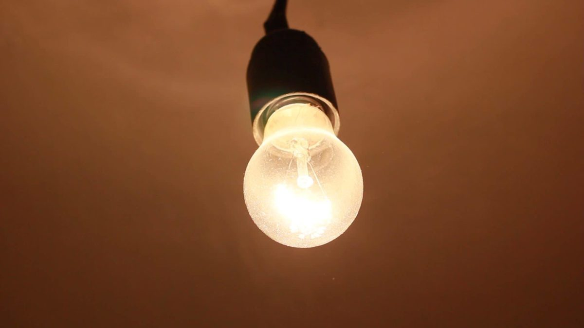 Светильник в подъезд