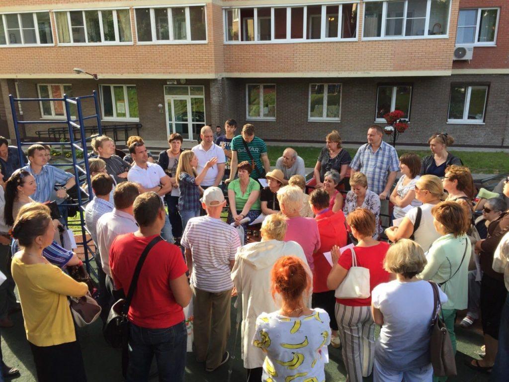 Общее собрание жильцов