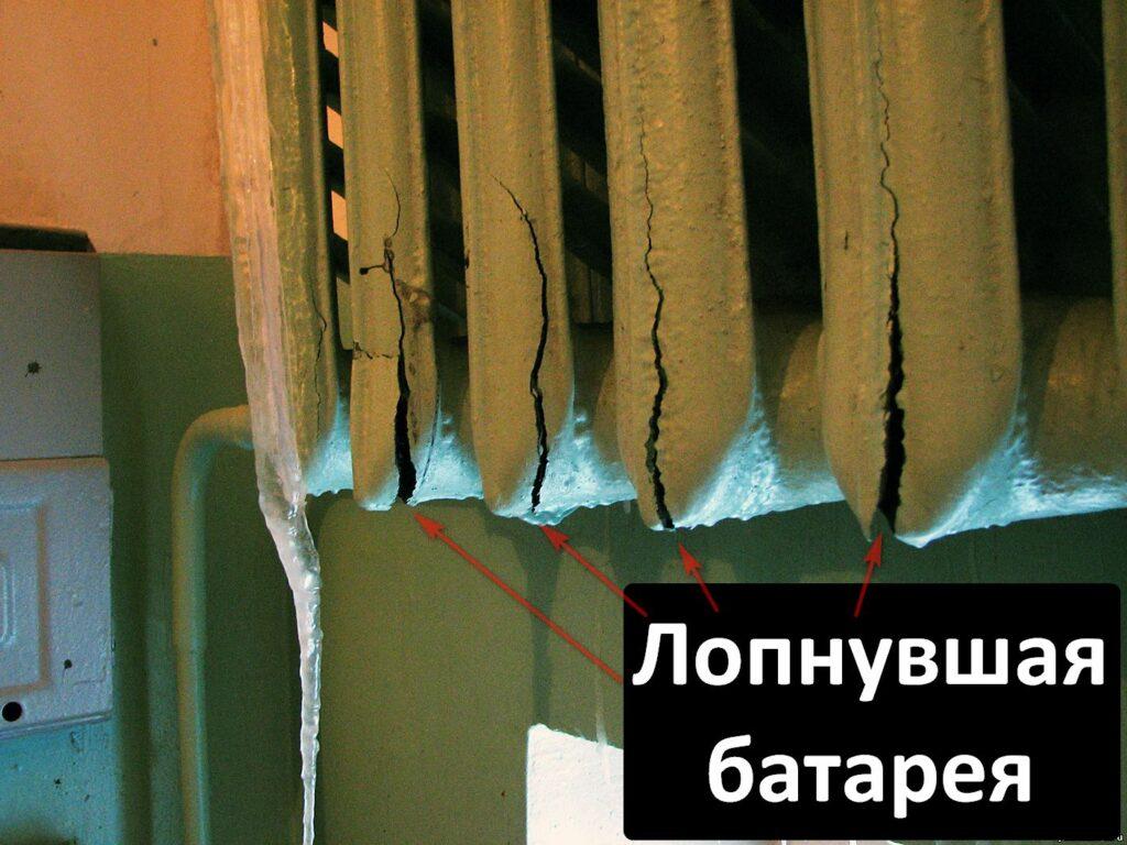 Как добиться замены труб в многоквартирном доме