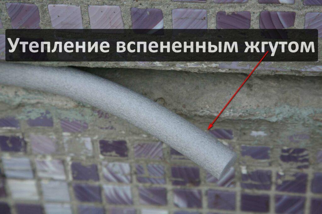 Ремонт межпанельных швов в многоквартирном доме