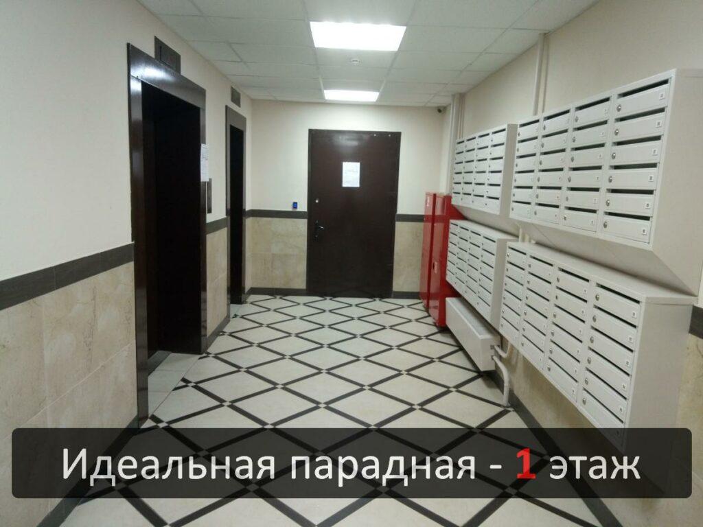 Почему стоит обратить особое внимание на ремонт первого этажа в подъезде