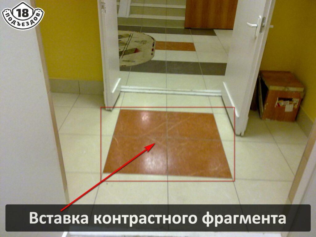 Как рассчитать локальный ремонт плитки (керамогранита) в многоквартирном доме