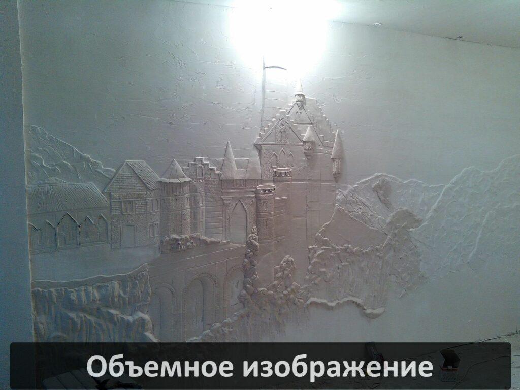 Цена за покраску стен трафаретом в подъезде
