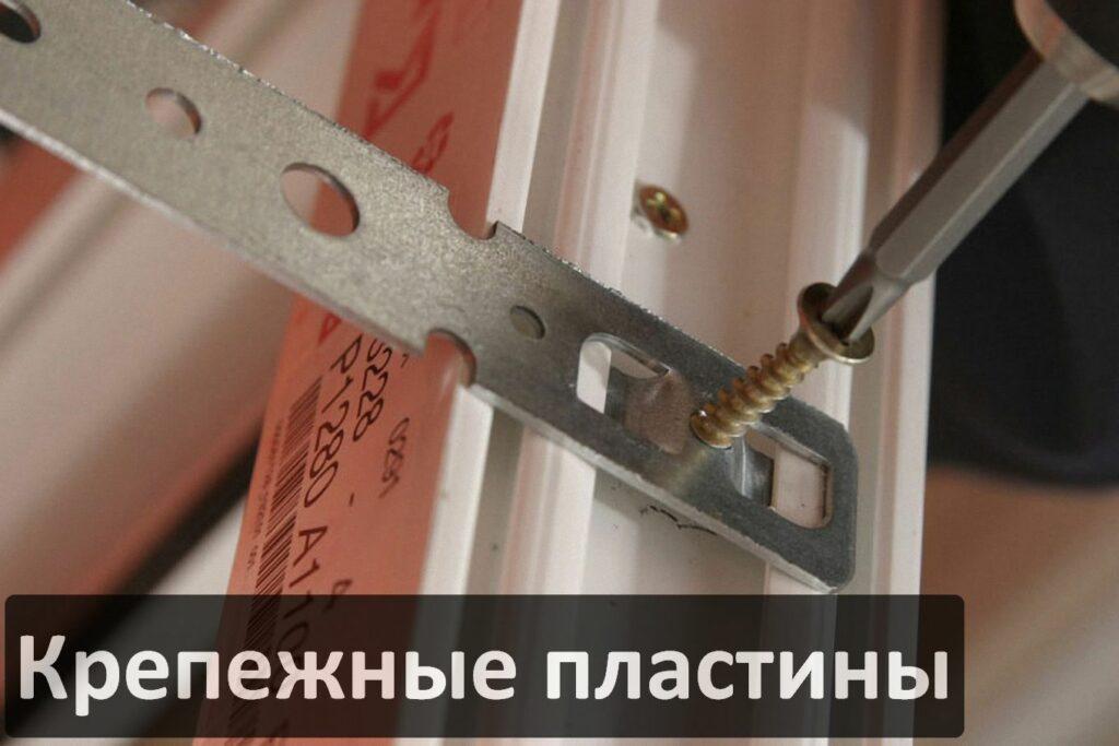 Замена оконных и дверных блоков в многоквартирном доме