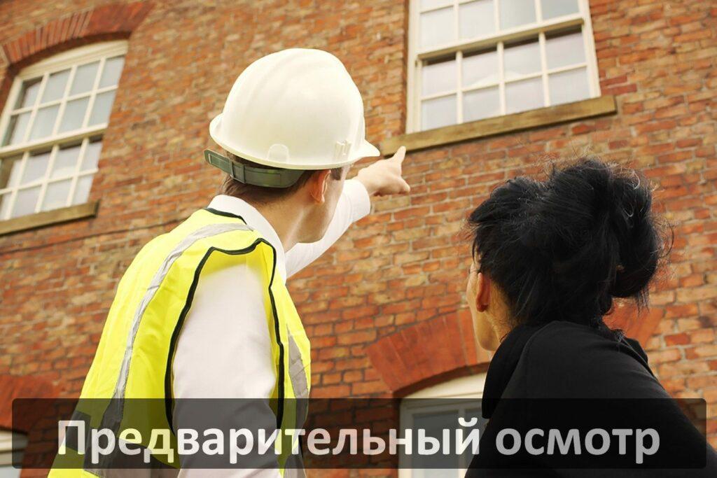 Ремонт и обновление фасада многоквартирного дома
